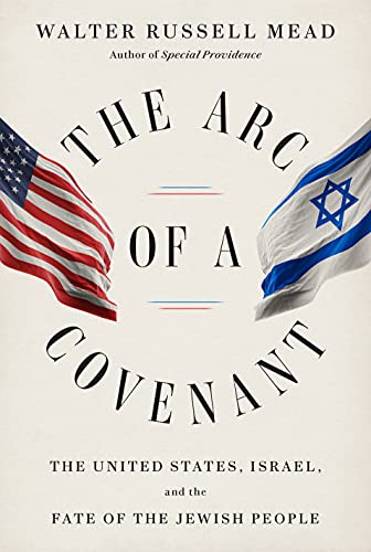 The Arc of a Covenant