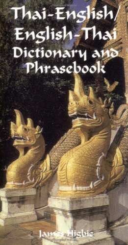 Thai-English / English-Thai Dictionary & Phrasebook