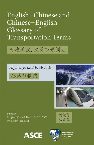 English-Chinese and Chinese-English Glossary of Transportation Terms