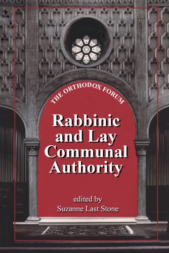 Rabbinic and Lay Communal Authority