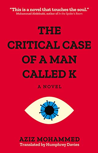 The Critical Case of a Man Called K