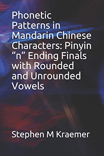 Phonetic Patterns in Mandarin Chinese Characters