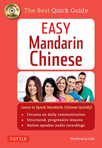 Easy Mandarin Chinese : Learn to Speak Mandarin Chinese Quickly! (CD-ROM Included)